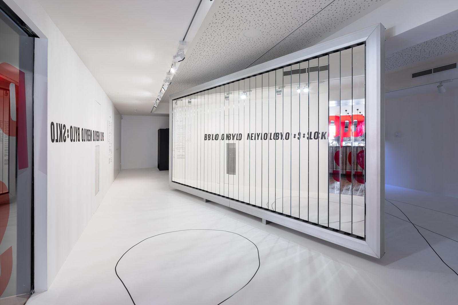 Ok Plan Architects - Zóna pro umění 8smička